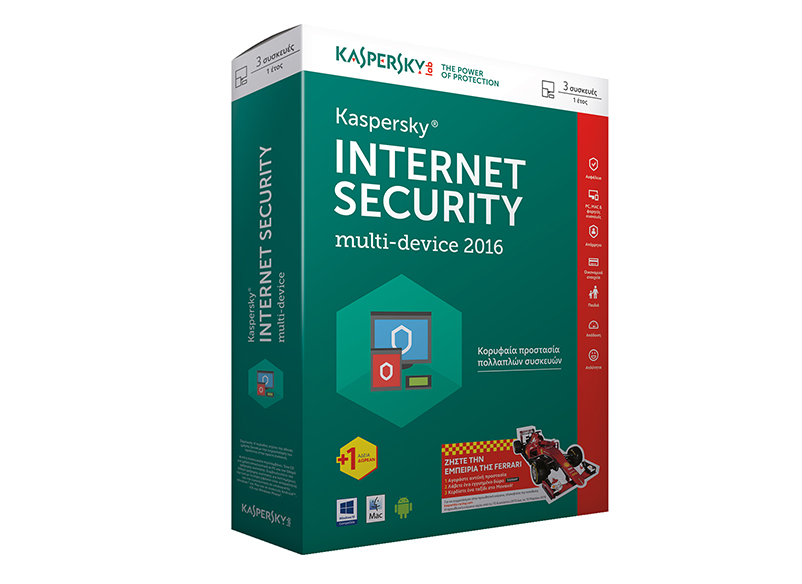 Kaspersky Internet Security Greek 2016 1 year 3 licenses plus 1