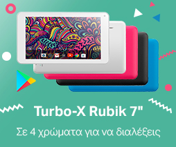 Turbo-X-Tablets