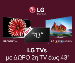 LG TV Offer