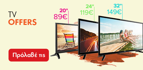 TV-Offers