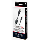 Sony Charge & Play USB Cable 1570870