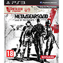 Konami Konami Metal Gear Solid 4 Guns Of The Patriot 25t PS3 1871277