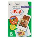 Fujifilm Fuji Instax Mini Film Single pack 10pcs 2377977