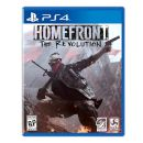 Deep Silver Deep Silver Homefront:  The Revolution First Edition Playstation 4 2443325
