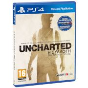 Sony Uncharted Nathan Drake Collection PS4