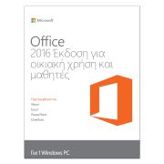 Microsoft Office Home&Student 201632-bit/x64 Greek PKC