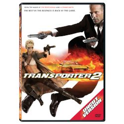 Fox Video Transporter 2