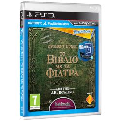 Sony Wonderbook: Book of Potions Ελληνικό PS3