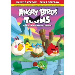 Sony Angry Birds Volume 2
