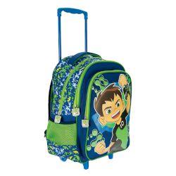 f367fb710c1 Σχολικές Τσάντες με Ρόδες | Trolley