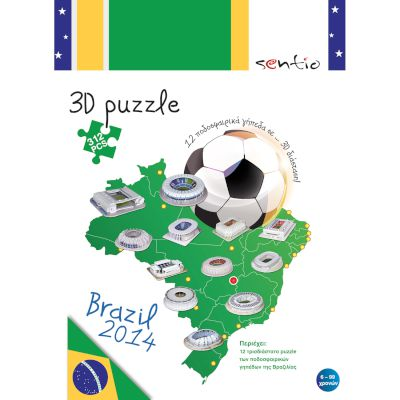 3D Puzzle 312 τεμ.