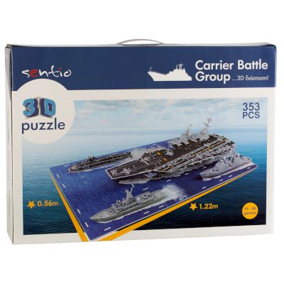 "3D Puzzle ""Battle Group"" 353 τμχ"