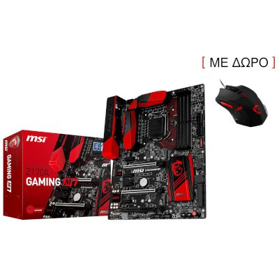 MSI Motherboard Z170A Gaming M7 (Z170/1151/DDR4)