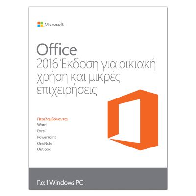 Microsoft Office Home&Business 201632-bit/x64 Greek PKC