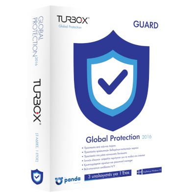 Turbo-X Global Protection 2016 3 άδειες 1 έτος