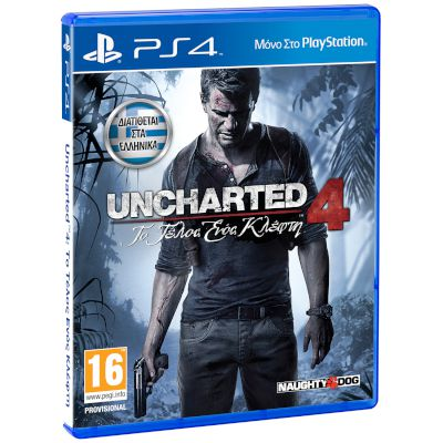 Sony Uncharted 4: A Thief's End Standard Plus Edition Playstation 4