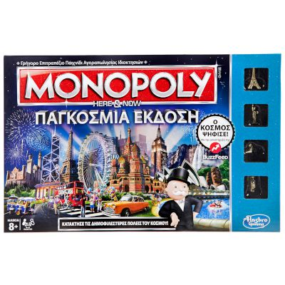 Monopoly Here and Now Παγκόσμια Έκδοση