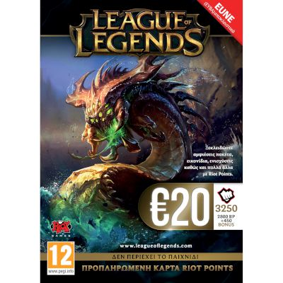 League of Legends 20 EUR Card