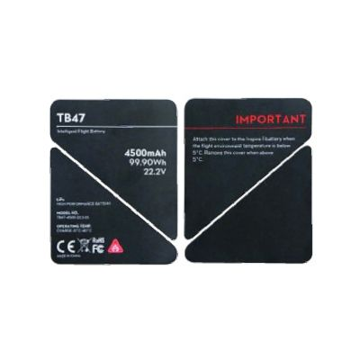dji Inspire 1 Part 50 TB47 Battery Insulation Sticker