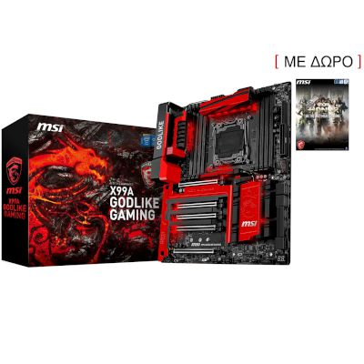 MSI Motherboard X99A GodLike Gaming (Χ99/2011-3/DDR4)