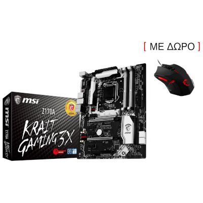 MSI Motherboard Z170A Krait Gaming 3X (Z170/1151/DDR4)