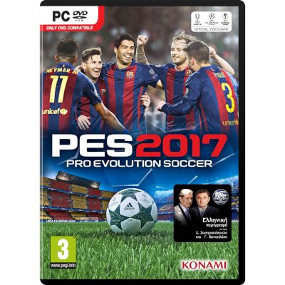 Konami Pro Evolution Soccer 2017 PC