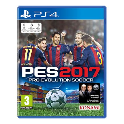 Konami Pro Evolution Soccer 2017 Playstation 4