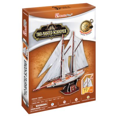 "3D Puzzle ""Two-Masted Schooner"" 81τμχ"