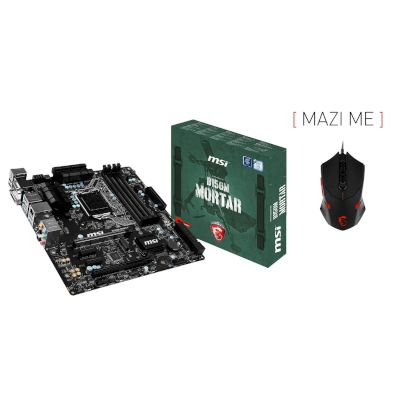 MSI Motherboard B150M Mortar (B150/1151/DDR4)