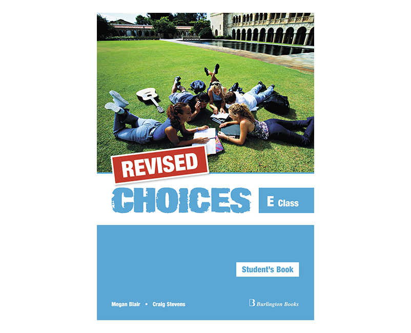 Revised choices E class