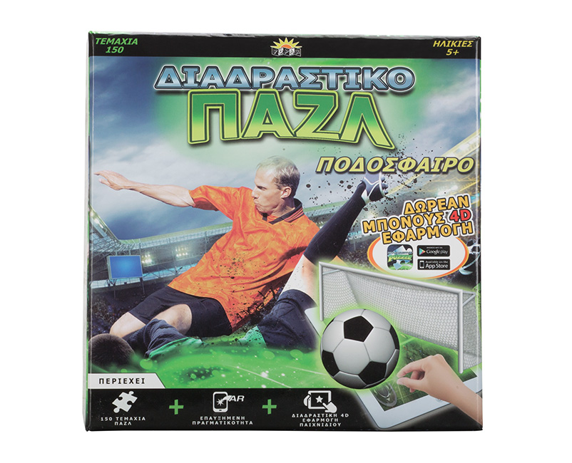 interactive puzzle football