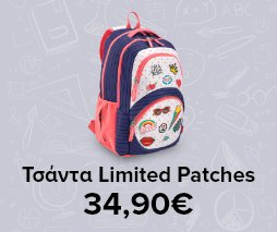 Tsanta patches