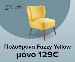 Fuzzy-Yellow