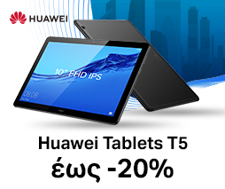 Huawei Tablets Offers