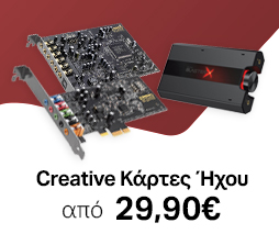 Creative Sound Card