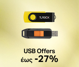 USB-Offers