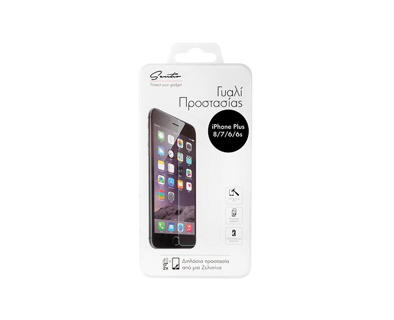 Μεμβράνη Προστασίας Sentio για iPhone 8/7/6/6s Plus Γυαλί