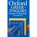 Oxford Greek-English Learner's Dictionary 2728567