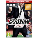 Sega Sega Football Manager 2018 Limited Edition PC 2750724