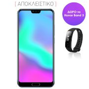 honor 10 DS 128GB 4G Smartphone Γκρι+Honor Band 3