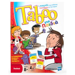 Hasbro Taboo Junior