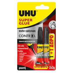 UHU Super Glue Control 3g 1+1 Δώρο