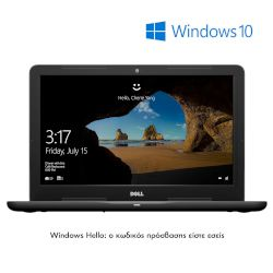 Dell Inspiron 5567-7125 Laptop (Intel Core i7 7500U/8 GB/256 GB/R7 M445 4 GB)