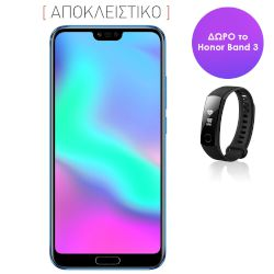 honor 10 DS 128GB 4G Smartphone Μπλε+Honor Band 3