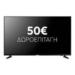 "Samsung LED TV UE65NU7022 65"" 4Κ Ultra HD Smart"