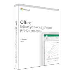 Microsoft Office Home&Business 2019 Eng 1 άδεια,
