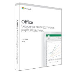 Microsoft Office Home&Business 2019 GR 1 άδεια,