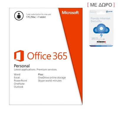 Microsoft Office365 Personal32-bit/x64English 1
