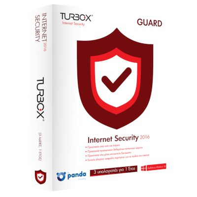 Turbo-X Internet Security 2016 3 άδειες 1 έτος