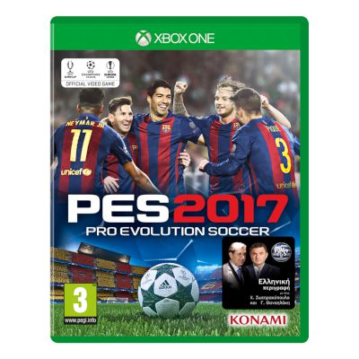 Konami Pro Evolution Soccer 2017 Xbox One
